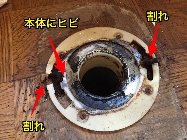トイレ水漏れの原因