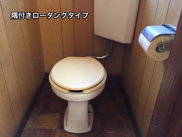 洗浄管の水漏れ修理