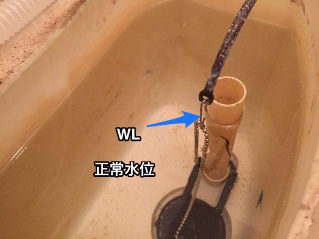 水道検針で漏水指摘