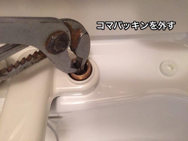 洗面台水栓の水漏れ