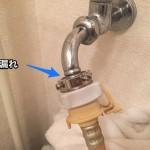 自分で直す!全自動洗濯機 水栓のノズル水漏れ