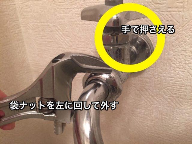 洗濯機水栓ノズルの交換