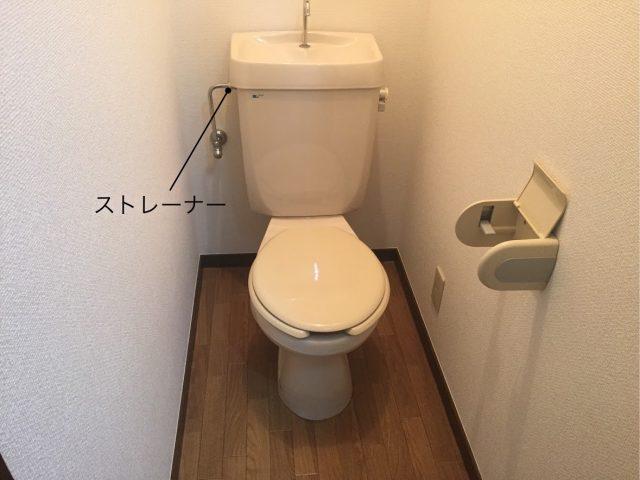 トイレタンクに水が溜まらない
