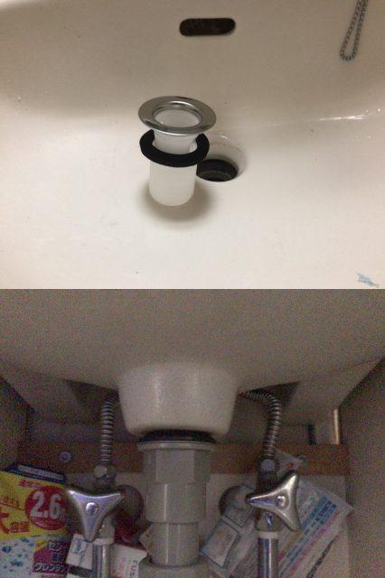 洗面台排水栓の外し方