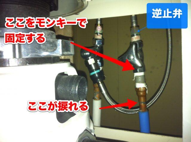 混合水栓や止水栓の交換で気を付けること