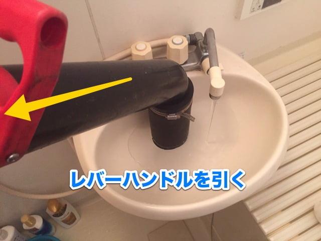 洗面器排水の詰まり