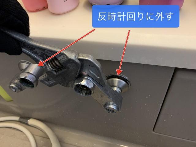 壁付サーモスタット混合水栓交換